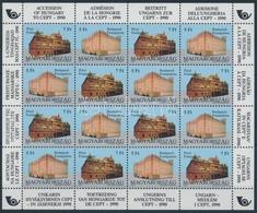 ** 1991 Magyarország Csatlakozása Az Europa CEPT-hez Kisív (20.000) - Stamps