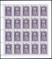 ** 1997 Szent Adalbert Hajtatlan Teljes ív (25.000) Festékfoltok Az Alsó ívszélen / Mi 4446 Unfolded Complete Sheet - Stamps
