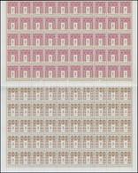 ** 1995Népművészet 2Ft, 3Ft  Hajtott Teljes ívek (10.000) - Stamps