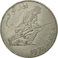 Monnaie, Algeria, 20th Anniversary Of Revolution, 5 Dinars, 1974, Paris, TB+ - Algeria