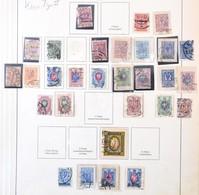 * O Ukrajna Speciálgyűjtemény 1918-1923 Kb 170 Db Bélyeg Lapokon - Stamps