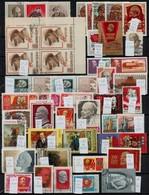 O Szovjetunió 110 Db Klf Bélyeg Lenin Sorokkal, Darabokkal, önálló értékekkel - Stamps