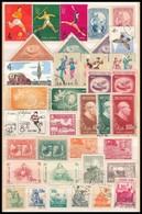 O Kína, Kínai Népköztársaság 36 Db Bélyeg + Kevés Japán Berakó Lapon - Stamps