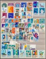 ** O ENSZ 92 Db Bélyeg + 1 Db Blokk Kétoldalas A4-es Berakólapon (Mi EUR 57,-) - Stamps