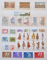 ** Kicsit Vegyes Minőségű Román Gyűjtemény, Csak Sorok 1967-1976, 10 Lapos A/4 Berakóban - Stamps