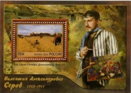 Russia, 2015, Painting By Serov, S/s - 1992-.... Federation