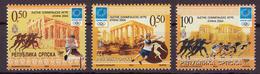 Bosnia Serbia 2004 Athens Summer Olympic Games, Ancient Greece, Sport, Set MNH - Summer 2004: Athens