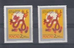 Macau(AK)  Michel Cat.No. Mnh/** 588 A/C - Neufs