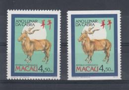 Macau (AK)  Michel Cat.No. Mnh/** 667 A/C - Neufs