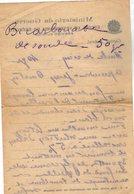 VP13.099 - Brésil - Ministerio De Guerra Escola De Veterinaria Do Exercito à RIO DE JANEIRO 192? - Documents