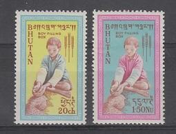 PAIRE NEUVE DU BHOUTAN - CAMPAGNE MONDIALE CONTRE LA FAIM N° Y&T 17/18 - Contro La Fame