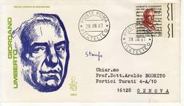 """1967 - FDC  """" U. GIORDANO """" VENETIA VIAGGIATA VEDI++++ - 6. 1946-.. Repubblica"""