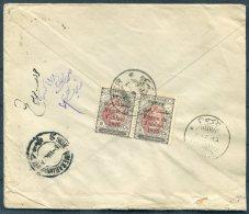 1927 Persia Iran Regne De Pahlavi Overprints Cover. Chuster Mohammerah Isfahan Dehkord 9 Ch X 2 (11.5 Perf) - Iran