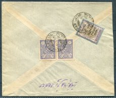 1927 Persia Iran Regne De Pahlavi Overprints, 1926 Shah Issue Mixed Franking Registered Rate Cover. Teheran - Sultanabad - Iran