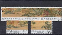 CHINE TAIWAN 1986 O - 1945-... République De Chine