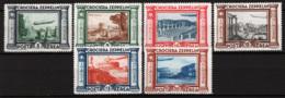 Italia Regno 1933 Sass.A45/50 **/MNH VF - Luftpost
