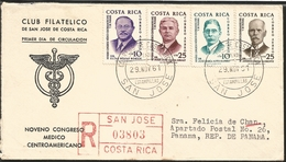 J) 1961 COSTA RICA, NINTH CENTRAL AMERICAN AND PANAMA MEDICAL CONGRESS, REGISTERED, MULTIPLE STAMPS, AIRMAIL, CIRCULATED - Costa Rica