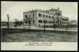 Ref 1228 - Early Greece Postcard - Grecian Orphanage Salonica Salonique Thessaloniki - Greece