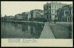 Ref 1228 - Early Greece Postcard - Tram & Nikis Boulevard - Salonica Salonique Thessaloniki - Greece