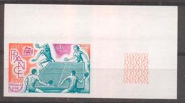 Tennis De Table De 1977 YT 1961 Sans Trace De Charnière - Imperforates