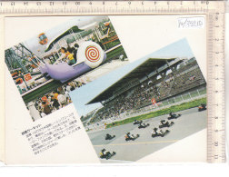 PO7921D# GIAPPONE - JAPAN - PARCO DIVERTIMENTI - AUTOMOBILISMO FORMULA 1  No VG - Giappone