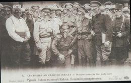 4890A   14   18    LES  RUSSES   NON  ECRITE - Guerre 1914-18