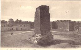 Tozeur Ruines Romaines - Túnez