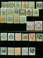 HUNGARY 29 OLD RARE REVENUE TAX STAMPS GREAT ASSORTMENT 16630 - Revenue Stamps
