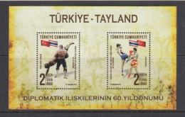 6.- TURKEY 2018 60*ANNVERSARY OF DIPLOMATIC RELATIONS BETWENN TURKEY-THALAIND - Emisiones Comunes