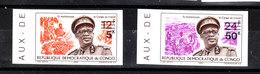 Congo -   1968.  Mobutu E Raccolta Frutta E Ananas. Fruit And Pineapple Collection. New Value, Imperf. MNH Rare - Frutta