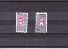 ALBANIE 1967 UNION DES TRAVAILLEURS Yvert 975-976 NEUF** MNH - Albanie