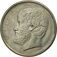 Monnaie, Grèce, Aristotle, 5 Drachmes, 1982, TTB, Copper-nickel, KM:131 - Grèce