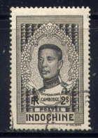 INDOCHINE - 192° - ROI MONIVONG DU CAMBODGE - Usati