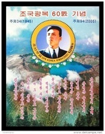 North Korea 2005 Mih. 4919 (Bl.629) Kim Il Sung Who Liberated The Country MNH ** - Corée Du Nord