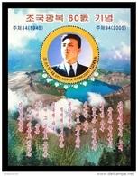 North Korea 2005 Mih. 4919 (Bl.629) Kim Il Sung Who Liberated The Country MNH ** - Corea Del Nord