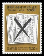 North Korea 2005 Mih. 4955 Fabrication Of Ulsa Five-point Treaty By Japanese Imperialists MNH ** - Corée Du Nord