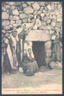 Tombeau De Lazare à Bethany - Palestine