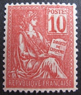 R1692/29 - 1900 - TYPE MOUCHON - N°112 NEUF** TRES BON CENTRAGE - Cote : 118,75 € - 1900-02 Mouchon