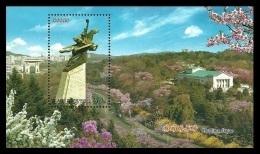 North Korea 2011 Mih. 5736 (Bl.805) Chollima Statue MNH ** - Korea, North