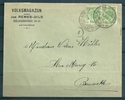 Nr 83 In Paar Op Brief Met Brugstempel (cachet à Pont) Van Anvers Gare Centrale Naar Bruxelles - 15 Sep 1908 - 1893-1907 Armarios