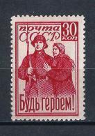 URSS193) 1941- MOBILITAZIONE - Unif.849 MLH Dent. 12,5 X12 - Nuovi