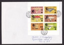 Georgia - Batum/Batumi: Cover To Russia, 1994, 6 Stamps, Mushroom, Fungus, Overprint, Rare Real Use! (traces Of Use) - Georgië