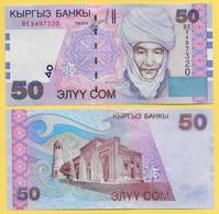 Kyrgyzstan 50 Som P-20 2002 UNC - Kirghizistan