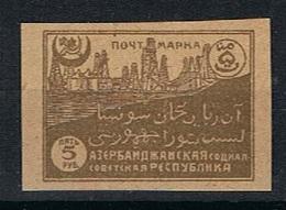Azerbeidzjan Y/T 32 (*) - Azerbaïdjan