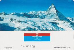 Carte Japon - Assurance SUISSE CERVIN MATTERHORN - Insurance Japan JR Card Switzerland - Versicherung SCHWEIZ Assu - 09 - Landschaften