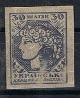 Oekraine Y/T 41 (*) - Ukraine