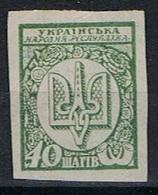 Oekraine Y/T 42 (*) - Ukraine