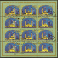 """2018-2398 M/S Russia Russland Russie 200th Anni Of Grozny Sity.Mosque """"Heart Of Chechnya"""". Islam. Mi 2616 Used CTO - 1992-.... Federation"""