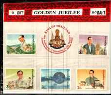 72553) 50 Partite Dell'Ascensione Del Re Di Thailandia,  1996 MNH** - Tailandia