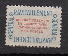 TIMBRE DE RAVITAILLEMENT - Unclassified